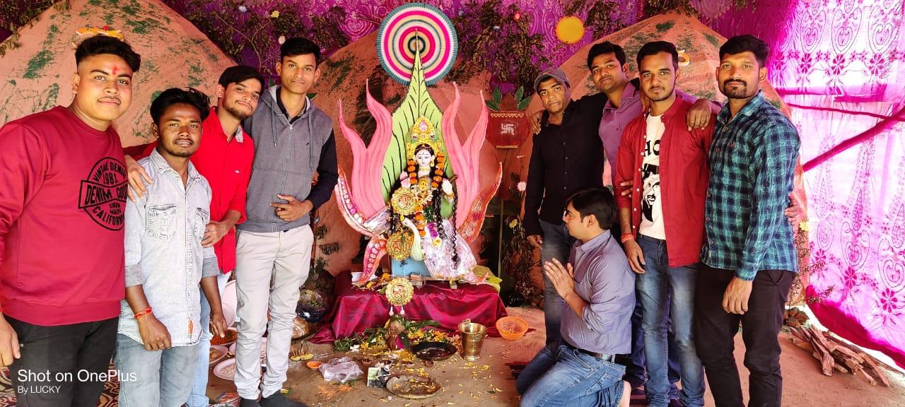 Saraswati Puja 2021
